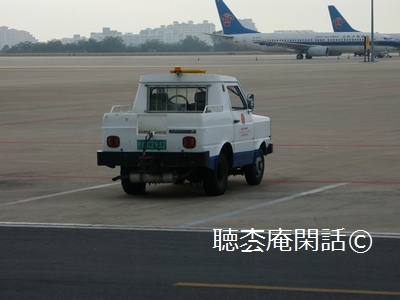 SYX 三亜白鳳国際空港