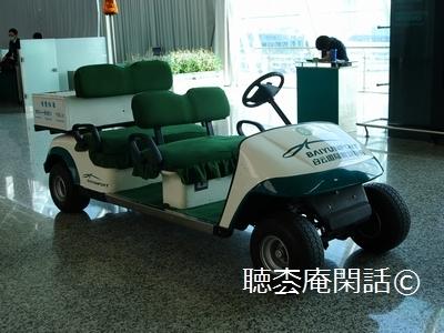 CAN・広州白雲国際空港