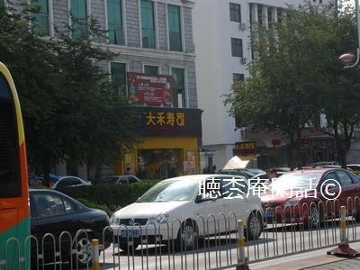_digital_images_2010_02_14_20100101_189[1]