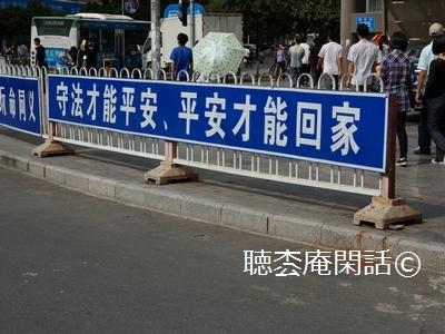 _digital_images_2010_02_14_20100101_190[1]