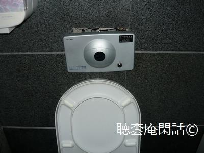 _digital_images_2010_02_14_20100103_178[1]