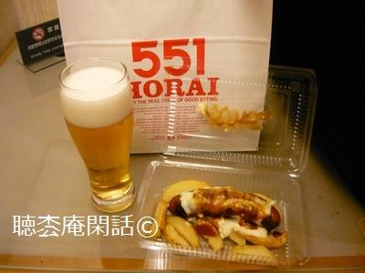 関空旅博2010