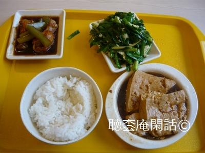 上海・酷味楽