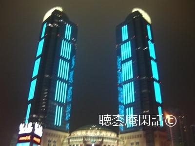 上海・采蝶軒酒家