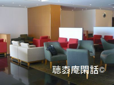 NRT CX lounge