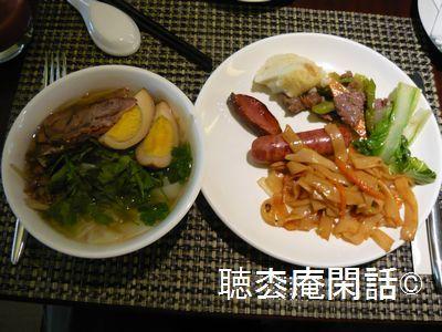 上海海悦酒店 朝食