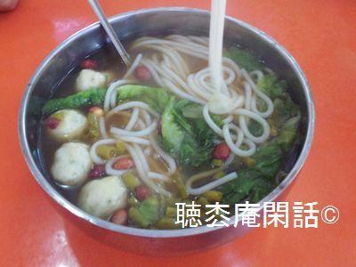 上海・桂林米粉