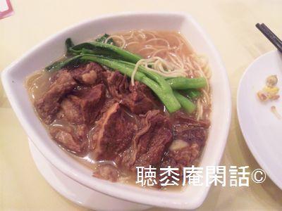 上海・牛肉麺