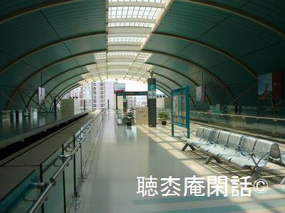 上海リニア 磁浮
