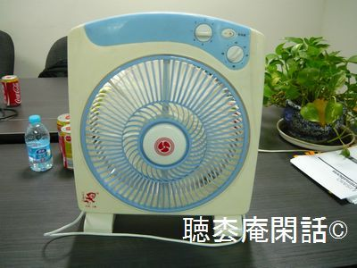 上海・扇風機