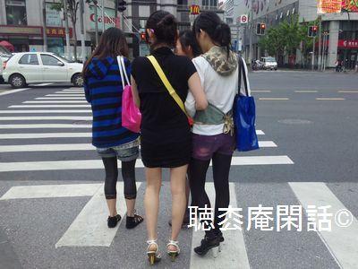 上海・女子