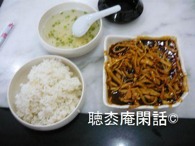 上海・昼食