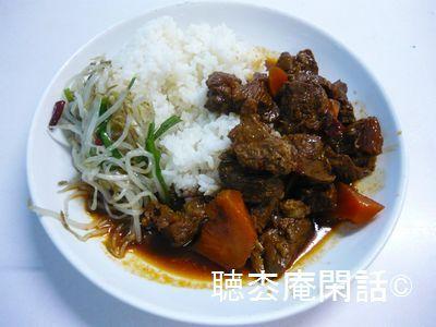 上海・昼食 牛腩飯