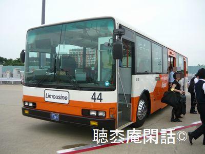 JL3085 NRT-NGO B737-800