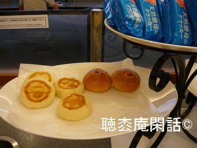 NGO 中部国際空港 sakura lounge