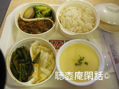 上海・筷将軍