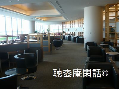 NRT AA Lounge