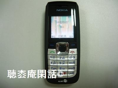 Nokia2610