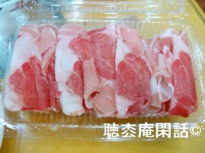 上海・重慶鶏公保