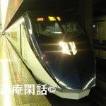 スカイライナー -2010年8月 上海処暑録 Vol.01-