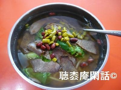 上海・朝食