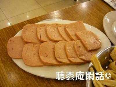 上海・火鍋