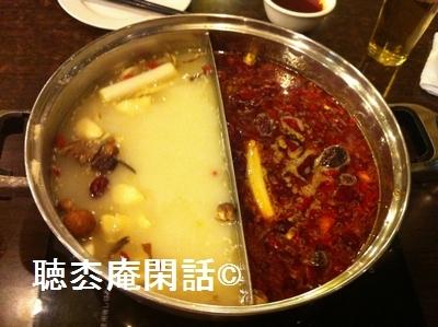 上海・小肥羊 火鍋