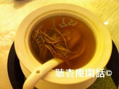 PVG・上海浦東国際空港 Restaurant