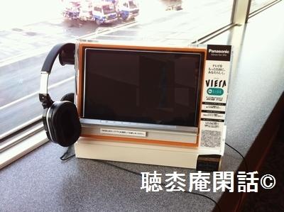 EMBRAER E170 -関西出張録 Vol.1-