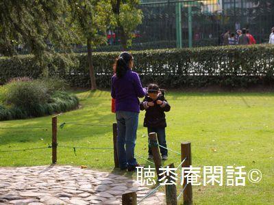 上海・華山緑地