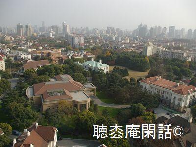 上海・興華賓館