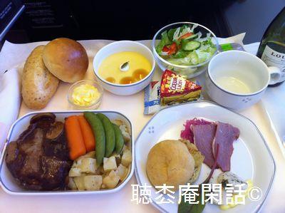 JL873 NRT-PVG B-767-300 C Class 機内食