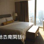 浦西洲際酒店 -2010年12月 上海小雪録 Vol.03-