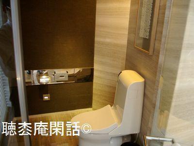 InterContinental SHANGHAI PUXI(上海浦西洲際酒店)