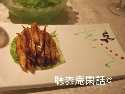 上海・王四酒家
