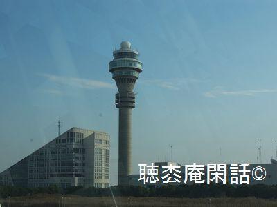 PVG・上海裏東国際空港