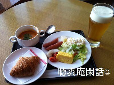 NRT Sakura lounge