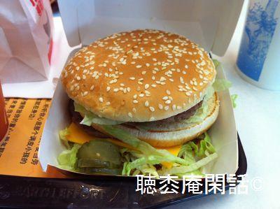 上海・麦当労