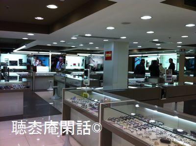 上海・眼鏡屋