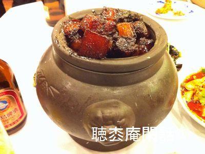 上海・新吉士酒楼