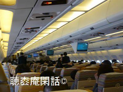 JL101便 HND-ITM A300-600R