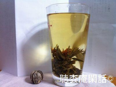 中国茶をいただきませう