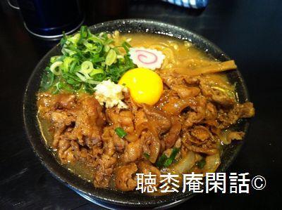 肉玉そば おとど(千葉県松戸市)