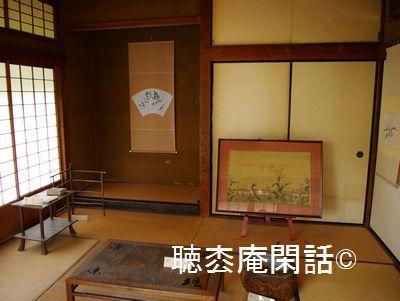 小川芋銭記念館「雲魚亭」