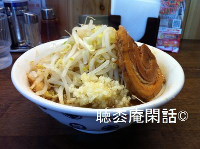 雷本店(千葉県松戸市)