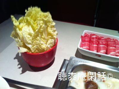 上海・海底捞火鍋城
