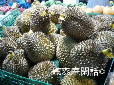 上海・家楽福