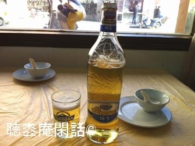 上海ビール事情