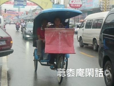 上海・九星茶葉批発市場 自転車タクシー