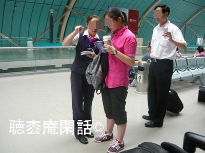 上海・龍陽路駅